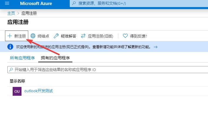 E5 自动订阅程序插图(3)