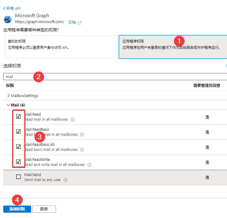 E5 自动订阅程序插图(15)