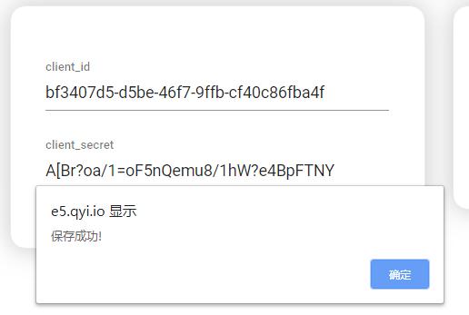 E5 自动订阅程序插图(21)