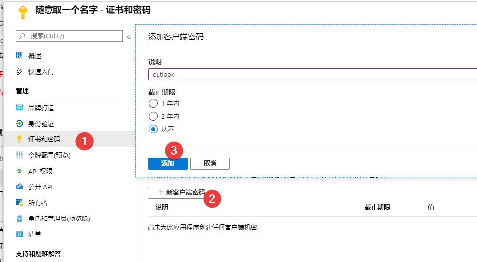 E5 自动订阅程序插图(9)