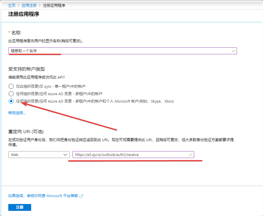 E5 自动订阅程序插图(5)